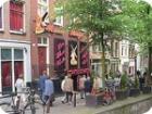 Amsterdamas sarkano lukturu rajons